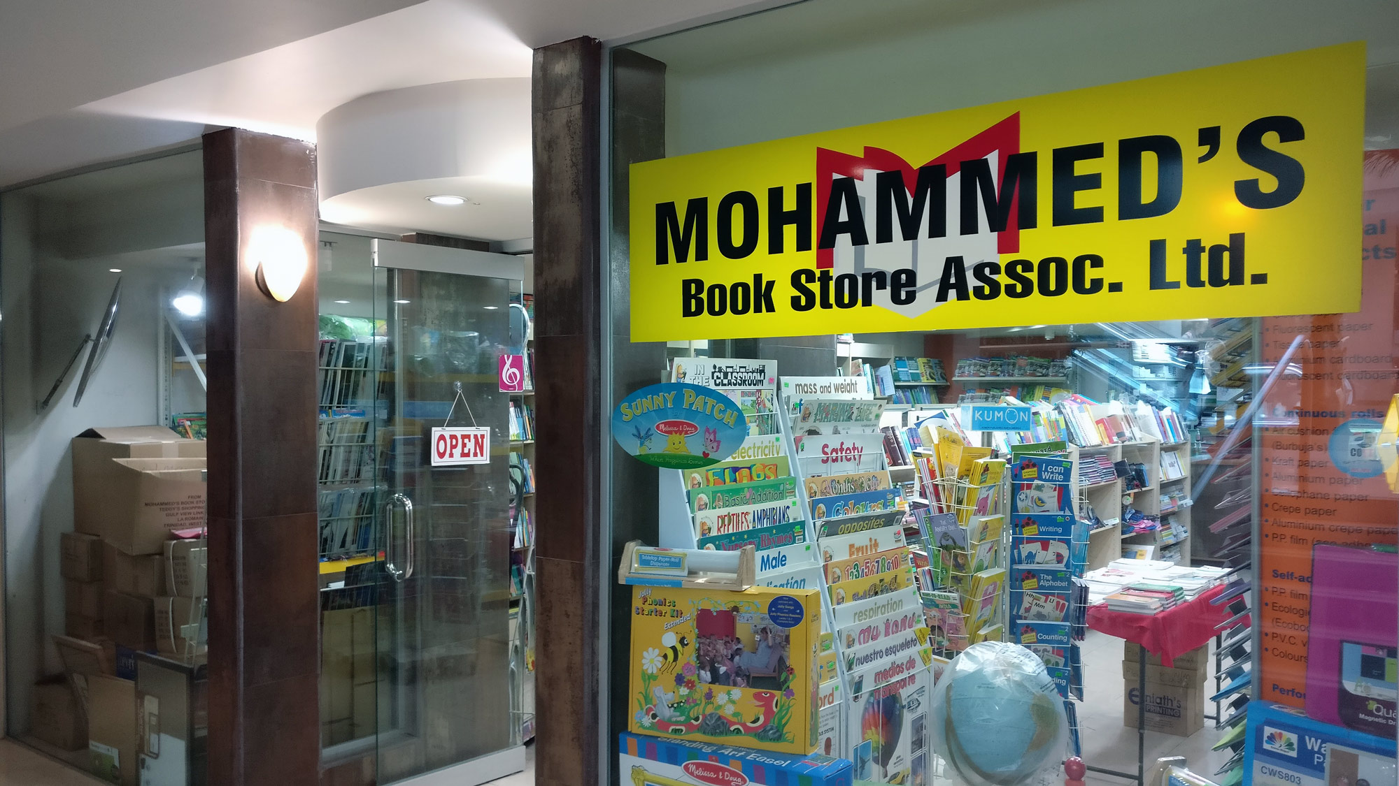 Mohammed's Book Store